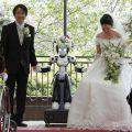 Matrimonio Robot