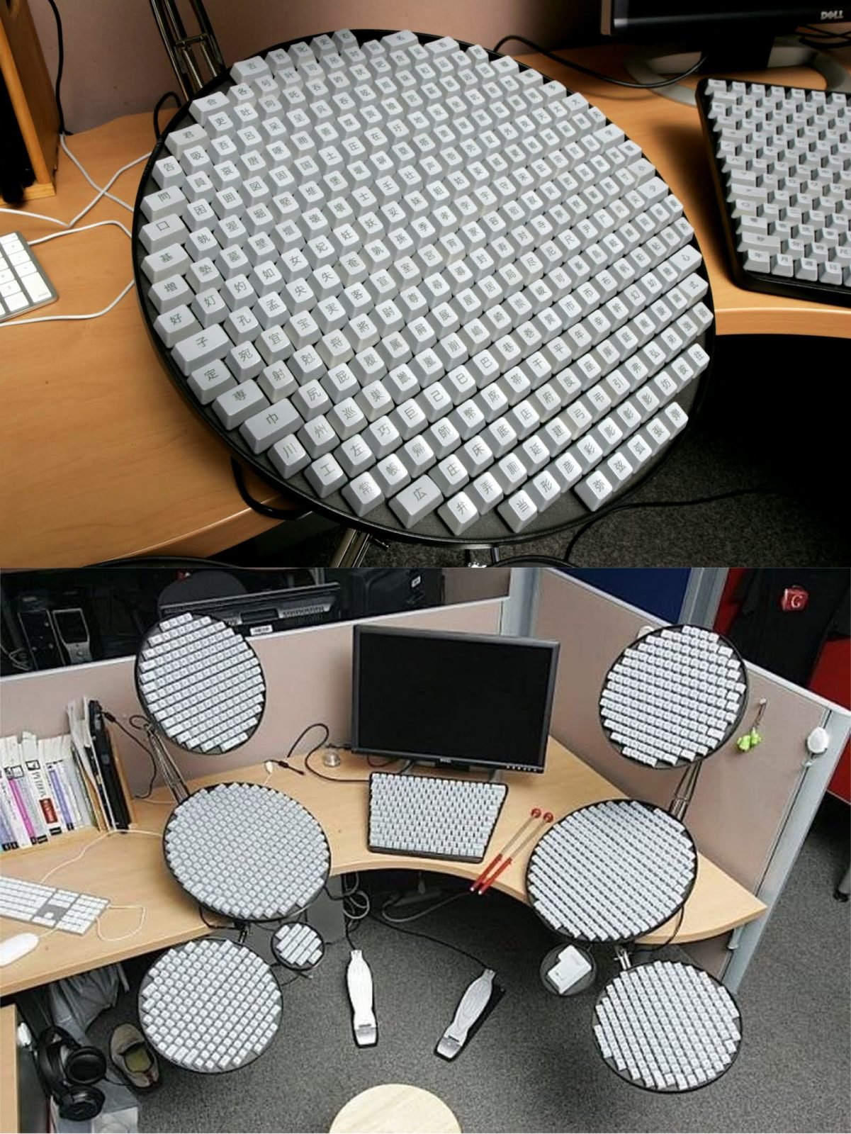 Funny giant chinese keyboard